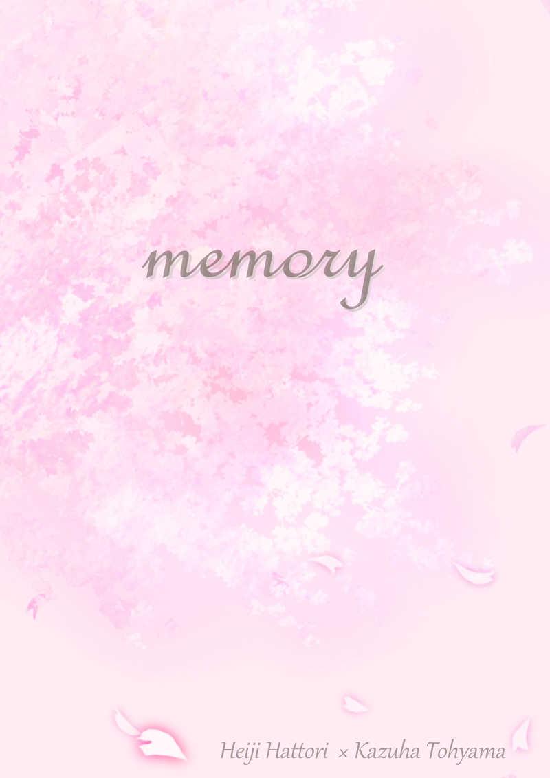memory [Crescent Moon(望月みなみ)] 名探偵コナン