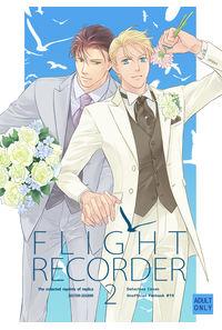 FLIGHT RECORDER 2