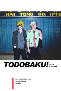 TODOBAKU!3