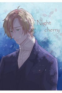 Night cherry VOL.1