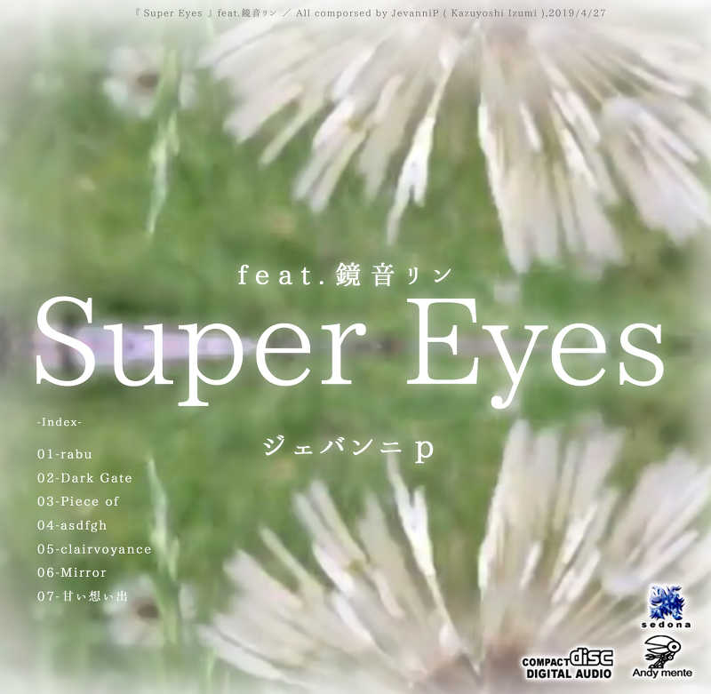Super Eyes