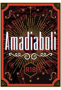 Amadiaboli