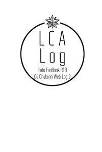 LCA Log