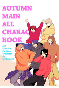 AUTUMN MAIN ALL CHARACTER BOOK