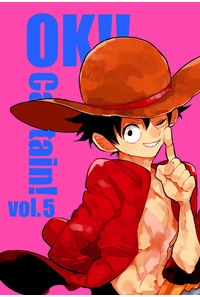 OK!!Captain! vol.5