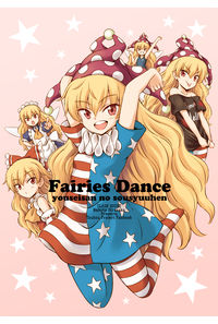 Fairies Dance