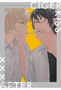 CIGER KISS, AFTER XXX