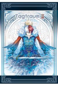 Tagtraum2