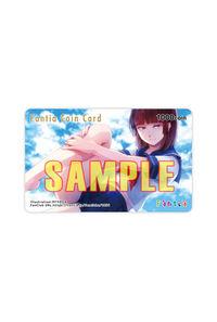 【数量限定】ヤドクガエルデザイン - 3周年記念ファンティア[Fantia]限定プリペイドカード1000円分
