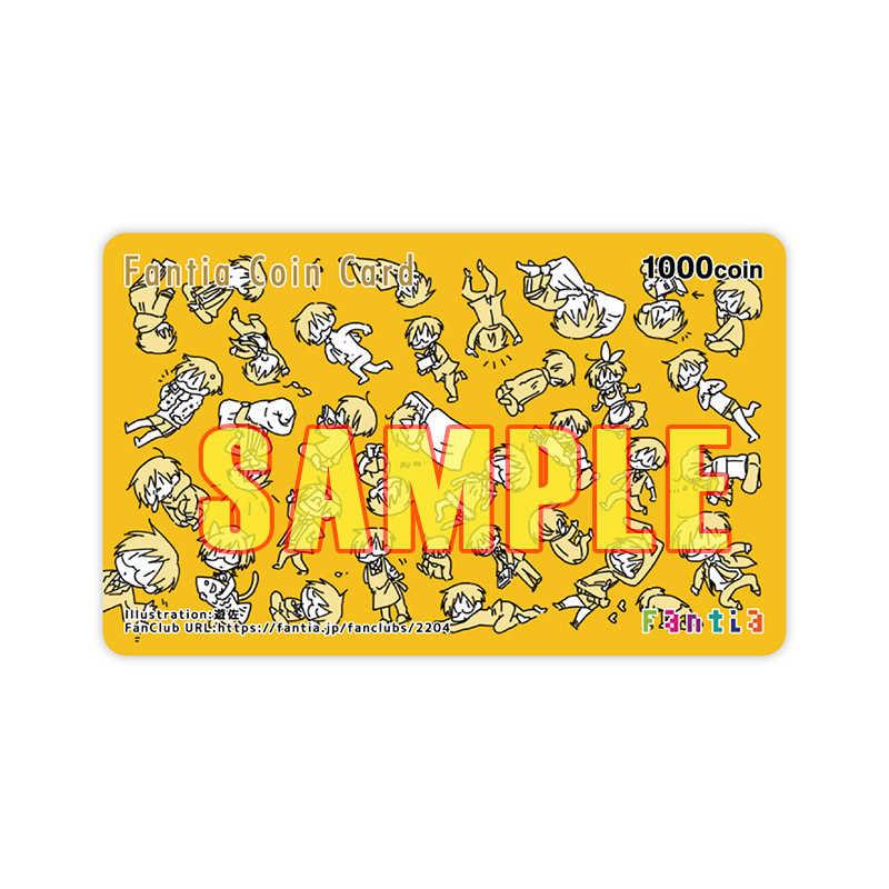 【数量限定】遊佐(ゆさかん情報部)デザイン - 3周年記念ファンティア[Fantia]限定プリペイドカード1000円分