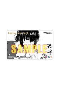 【数量限定】あのん2億年(あのんの(裏)大洪水伝説)デザイン - 3周年記念ファンティア[Fantia]限定プリペイドカード1000円分