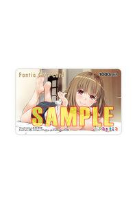 【数量限定】なかじまゆか(Digital Lover)デザイン - 3周年記念ファンティア[Fantia]限定プリペイドカード1000円分