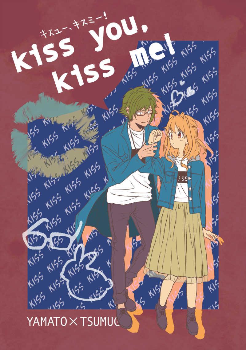 kiss you,kiss me! [てってれ~(M,)] アイドリッシュセブン