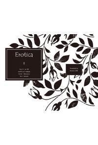 EROTICA・2
