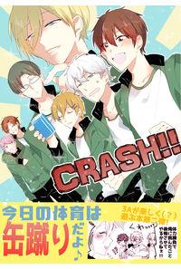 CRASH!!