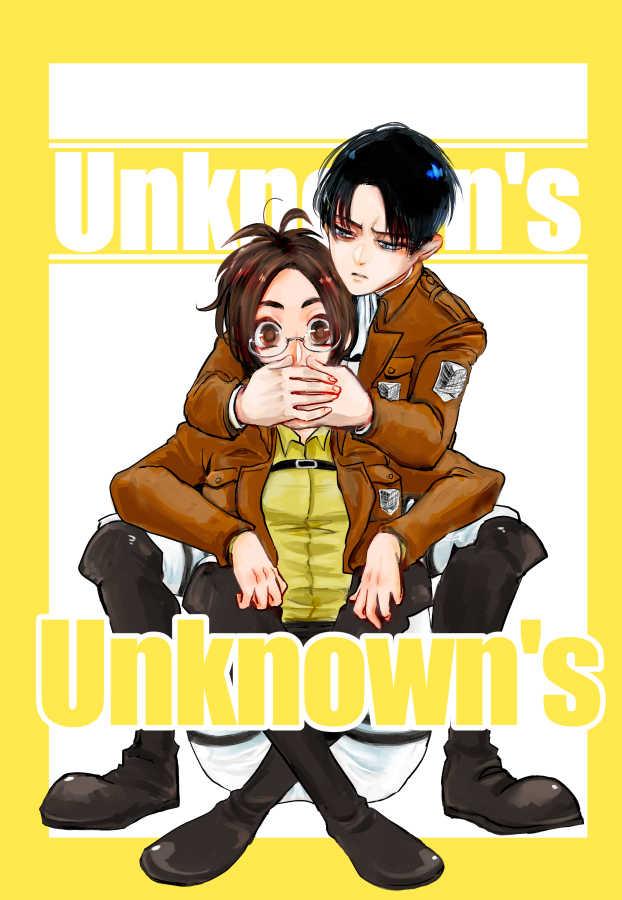 Unknown's