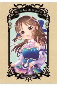 You're My Shining Star ~メイドありすと猫とP~3