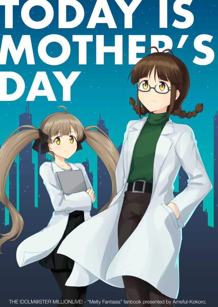TODAY IS MOTHER'S DAY [アメフルココロ(りせー)] THE IDOLM@STER