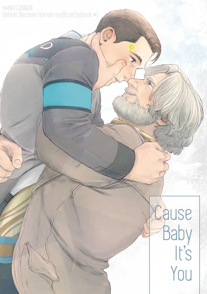 Cause Baby It's You [はいよろこんで(のれ)] デトロイト ビカム ヒューマン