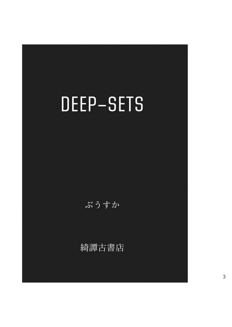 DEEP-SETS
