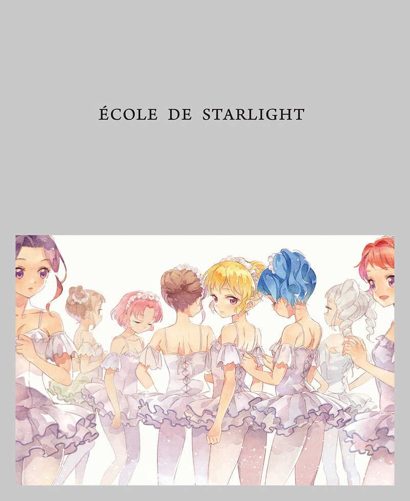 ECOLE DE STARLIGHT