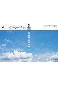 will -codegeass log-