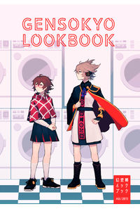 GENSOKYO LOOKBOOK