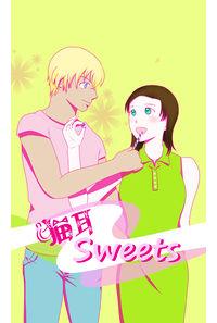 猫耳Sweets