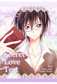 Secret Love Test