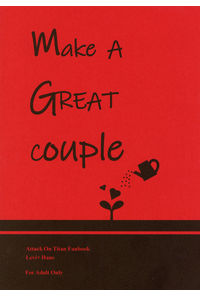 Make A Great Couple