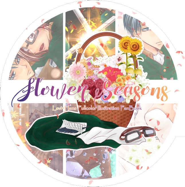 Flower Seasons