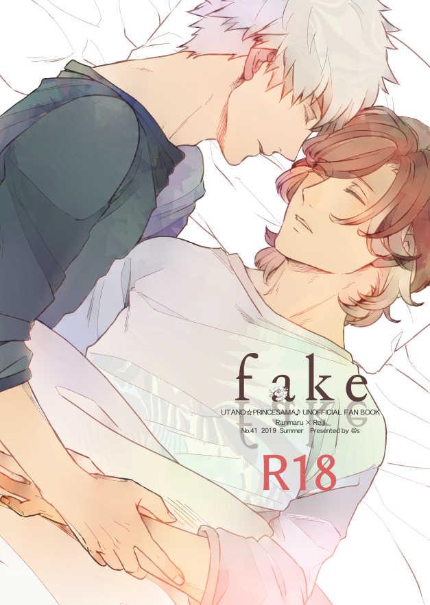 fake [@s(akir@)] うたの☆プリンスさまっ♪