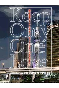 KeepOnlyOneLove愛も欲望もクソデカすぎて、セックスなんてできるはずない