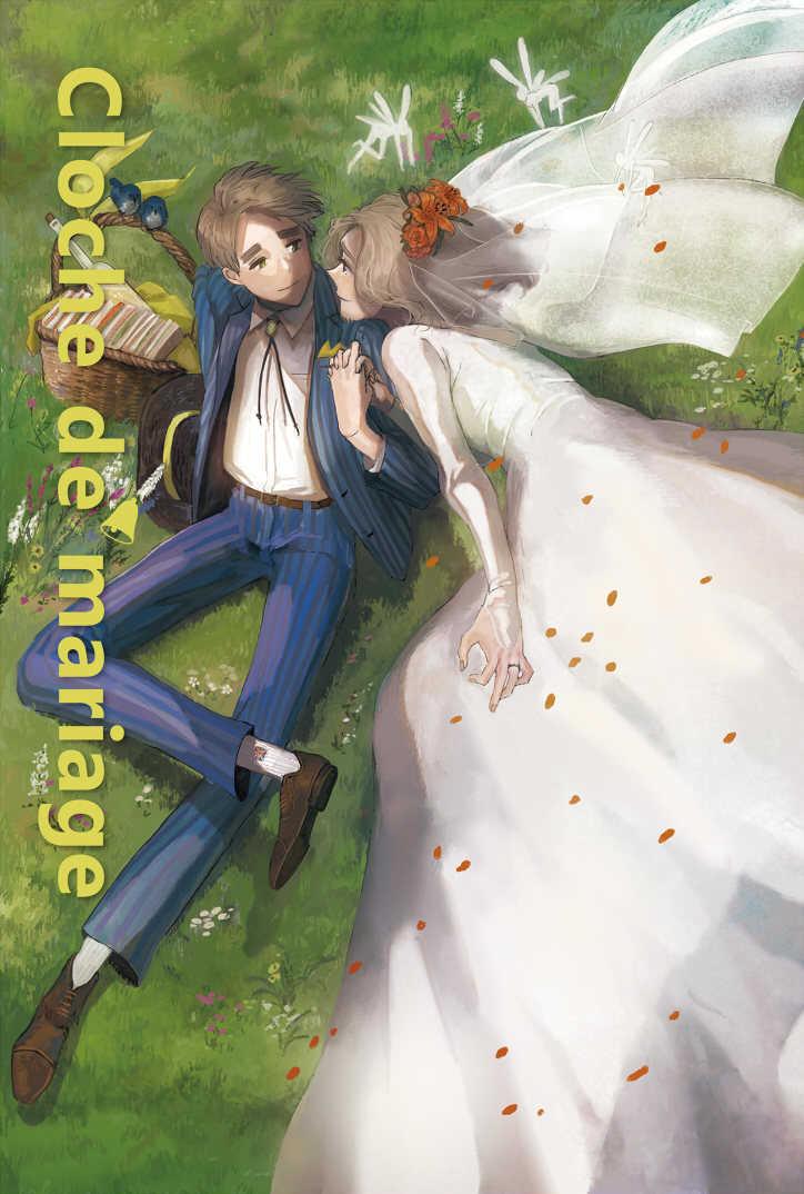 Cloche de mariage