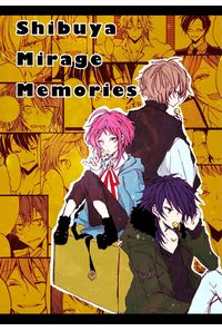 Shibuya Mirage Memories