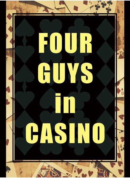 FOUR GUYS IN CASINO [ロイテン(悠まひこ)] 蒼穹のファフナー