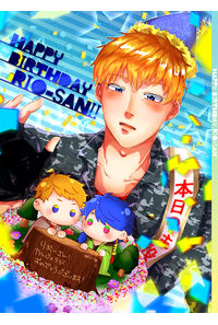HAPPY BIRTH DAY RIO=SAN!!