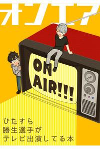 ON AIR!!!