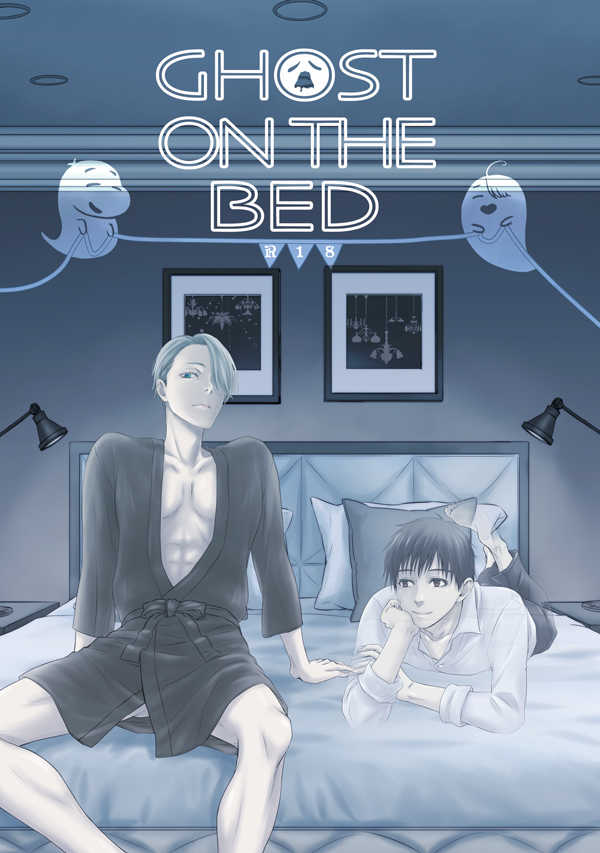 GHOST ON THE BED