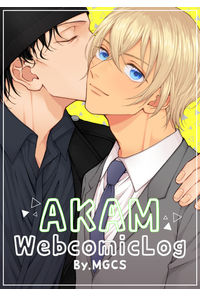 AKAM web comic Log
