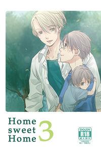 Home sweet Home3