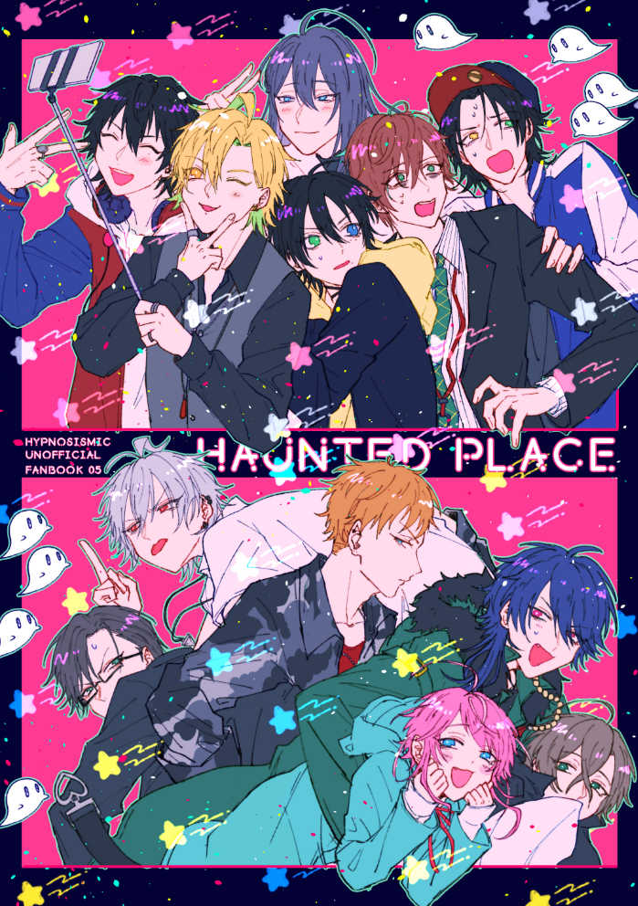 HAUNTED PLACE