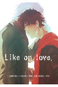Like or love,