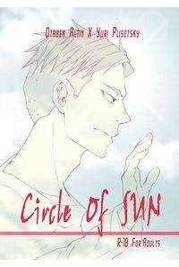 Circle Of SUN