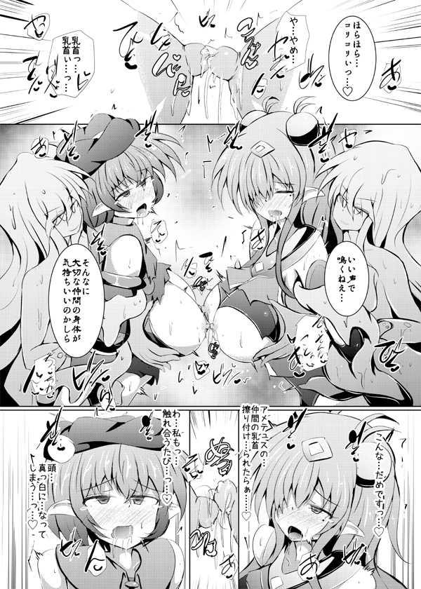 駆錬輝晶 クォルタ アメテュス #22