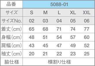 初音ミク/World Is Wide feat.Hatsune Miku Tシャツ-L