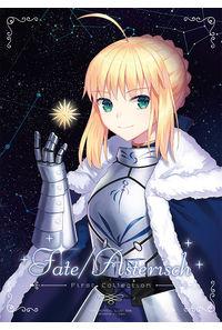 Fate/Asterisch