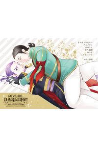 LOVE ME, DARLING!!