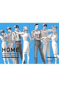 再版版HOME