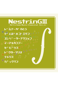 NestrinG3 -Retro Game Music Classical Vol.11-